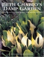 Beth Chatto's Damp Garden : Moisture-Loving Plants for Year-Round Interest артикул 1065a.